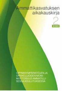 Ammattikasvatuksen aikakauskirjan kannessa on vihreäsävyisiä aaltoilevia nauhamaisia päällekkäisiä blokkeja.